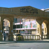 University of Aleppo