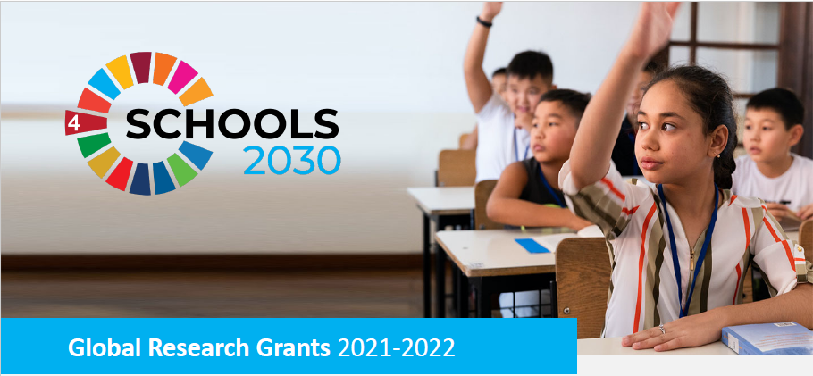 Schools2030 Global Call for Research Proposals