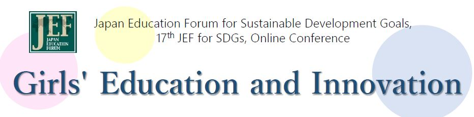 Japan Education Forum for SDGs on 'Girls' Education and Innovation'