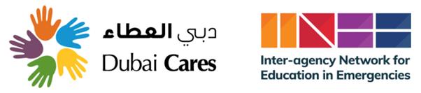 Logos of Dubai Cares and INEE