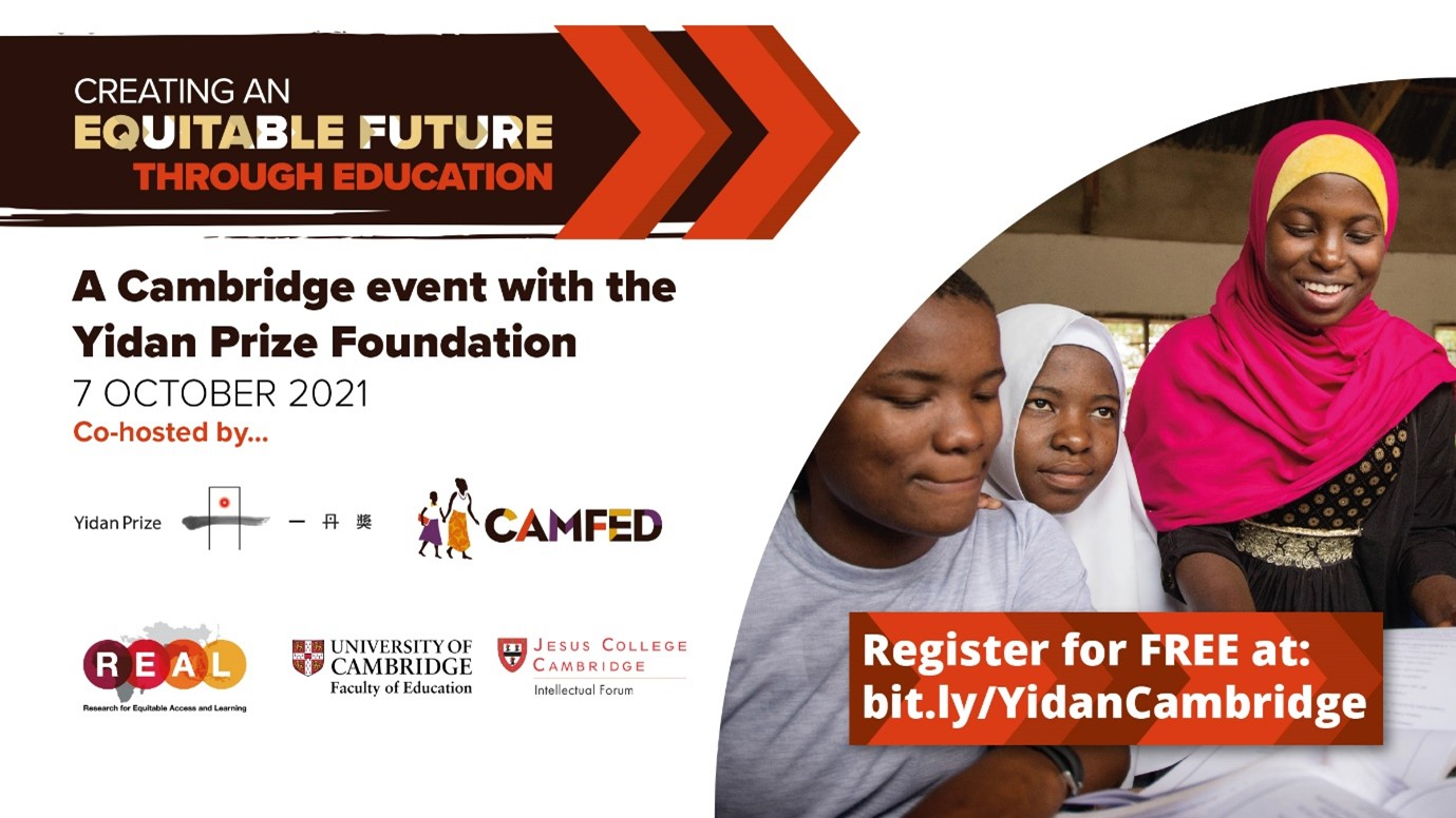 Creating an equitable future through education: A Cambridge conference with the Yidan Prize Foundation